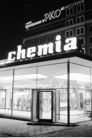 Pawilon Chemii w nocy (1961-1970r.) Zbyszko Siemaszko / NAC